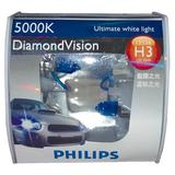 PHILIPS DIAMOND VISION 5000K - H3 [12336DV] - Lampu Mobil